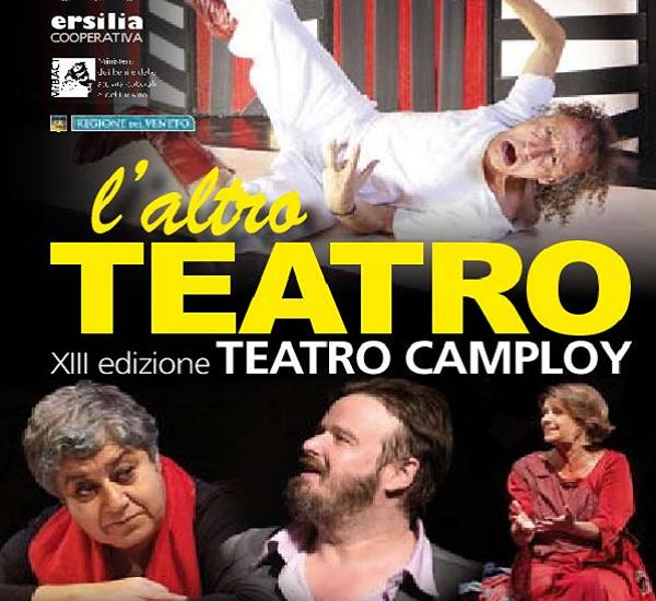 L'ALTRO TEATRO - STAGIONE 2016/2017