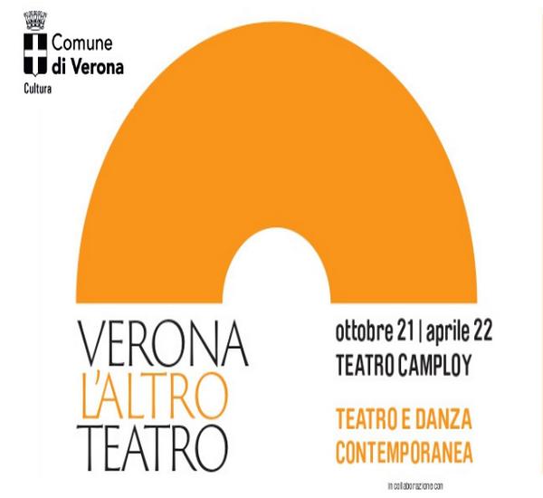 L'ALTRO TEATRO - STAGIONE 2021/22